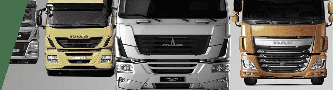 Запчасти для грузовых автомобилей iveco